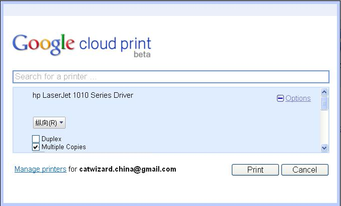 Google cloud print: Print