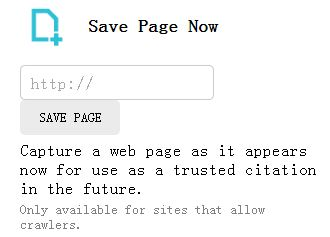Save Page Now